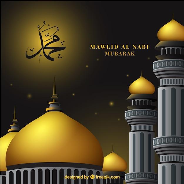 Arrière-plan De La Mosquée Dorée Mawlid Vecteur gratuit