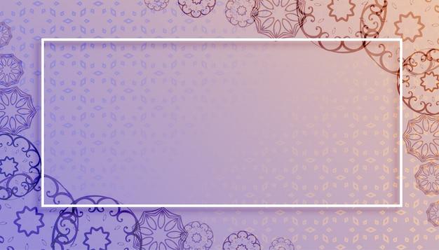 Arrière-plan De Style Mandala Avec La Conception De L'espace De Texte Vecteur gratuit