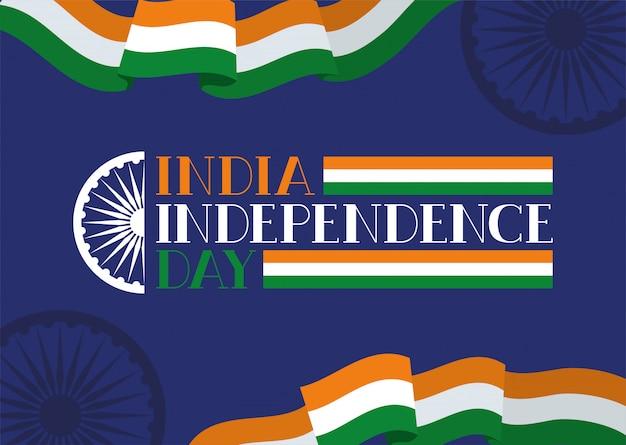 Ashoka chakra avec fête de l'indépendance du drapeau indien Vecteur gratuit