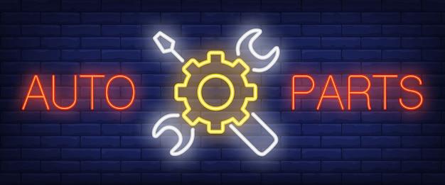 Auto parts signe en néon Vecteur gratuit