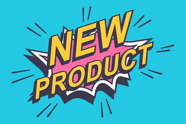 Autocollant du nouveau produit, étiquette. icône bulle de bandes dessinées isolé sur un fond bleu. Vecteur Premium