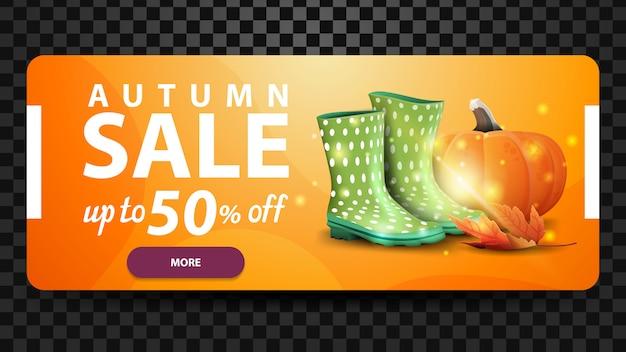 Automne, jusqu'à 50% de réduction, bannière web à prix réduit pour votre site web Vecteur Premium