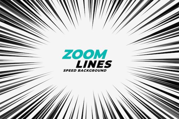 Bande dessinée zoom lignes mouvement fond Vecteur gratuit