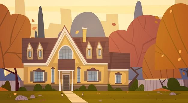 Banlieue de bâtiment de maison de la grande ville à l'automne, cottage real estate concept de jolie ville Vecteur Premium