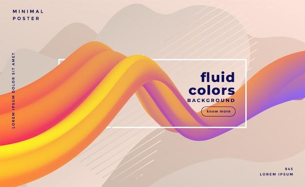Bannière abstraite belle vague colorée 3d Vecteur gratuit