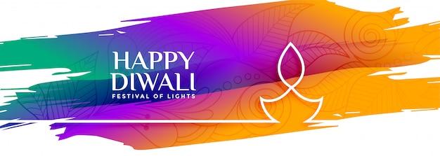 Bannière aquarelle colorée de joyeux diwali avec diya de ligne Vecteur gratuit