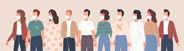 Bannière Avec Avatar De Personnes Du Groupe Portant Des Masques Médicaux Pour Prévenir La Maladie à Coronavirus. Collection De Caractères Vectoriels Vecteur gratuit
