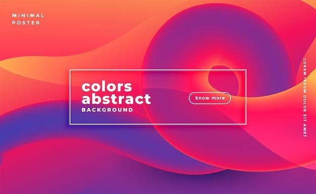 Bannière de boucle saturée colorée abstraite Vecteur gratuit