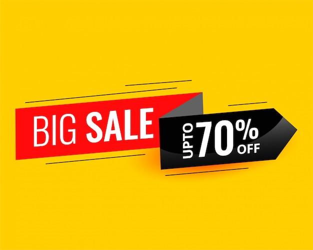 Bannière brillante de style grande vente ruban Vecteur gratuit