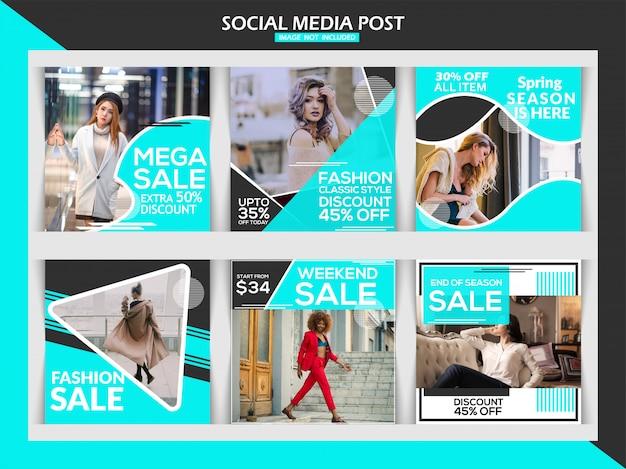 Bannière carrée de vente de mode ou instagram post template set Vecteur Premium