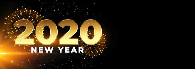 Bannière de célébration de bonne année 2020 avec feu d'artifice Vecteur gratuit