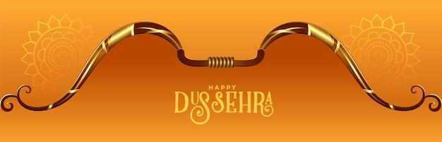 Bannière De Célébration Du Festival Happy Dussehra Avec Arc Vecteur gratuit