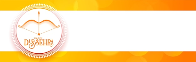 Bannière De Célébration Du Festival Indien Heureux Dussehra Avec Espace De Texte Vecteur gratuit