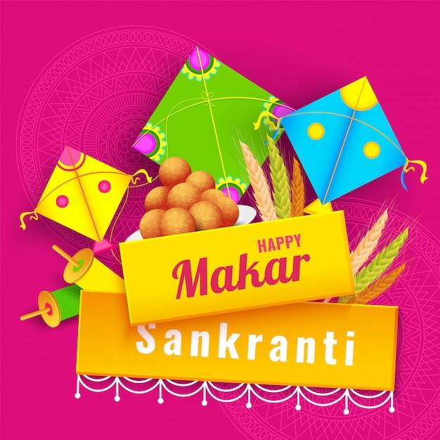 Bannière de célébration du festival indien makar sankranti Vecteur Premium