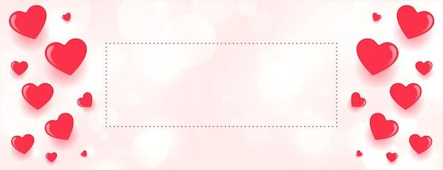 Bannière De Célébration De La Saint-valentin Avec Espace De Texte Vecteur gratuit