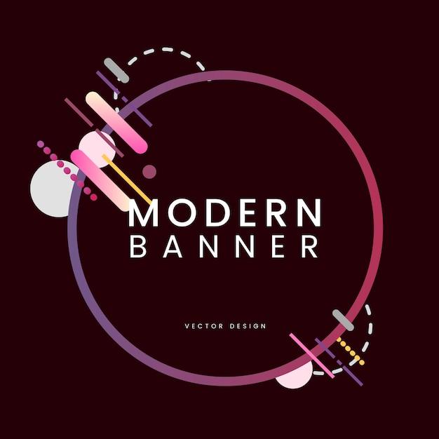 Bannière de cercle moderne en illustration de cadre coloré Vecteur gratuit