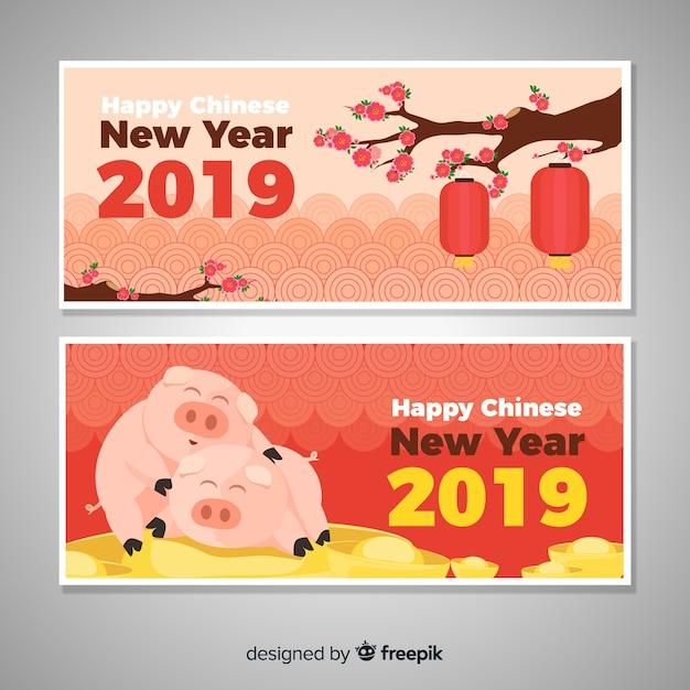 Bannière de cochons et arbres du nouvel an chinois Vecteur gratuit