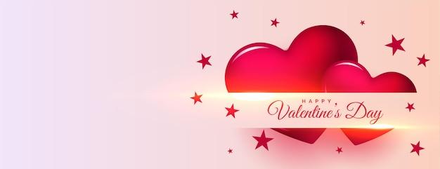 Bannière De Coeurs De Célébration Joyeux Saint Valentin Avec Espace De Texte Vecteur gratuit
