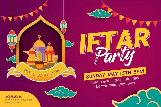 Bannière de conception de parti ramadan iftar Vecteur Premium