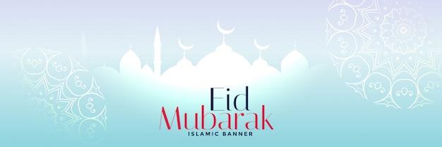 Bannière décorative du festival eid mubarak Vecteur gratuit