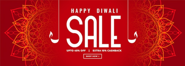 Bannière décorative joyeux diwali vente rouge Vecteur gratuit
