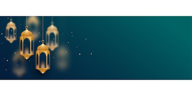 Bannière décorative de lampes islamiques avec espace de texte Vecteur gratuit