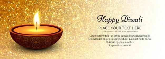 Bannière décorative pour fond de festival de diwali Vecteur gratuit