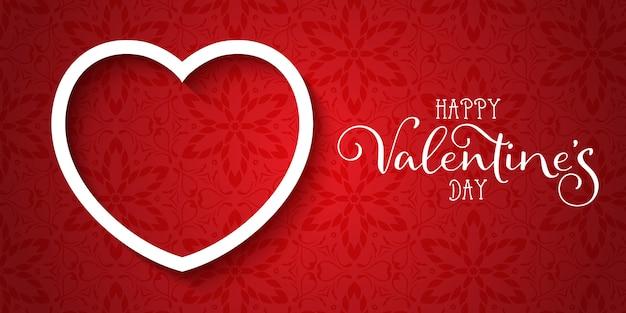Bannière Décorative De Saint Valentin Avec Un Design élégant Vecteur gratuit