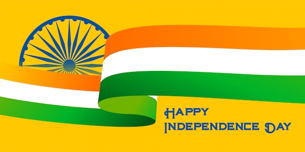 Bannière drapeau indien heureux fête de l'indépendance Vecteur gratuit