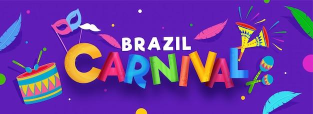 Bannière du carnaval brésilien. Vecteur Premium