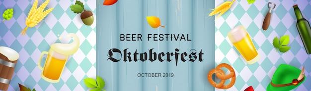 Bannière du festival de la bière avec des objets de production de bière réalistes Vecteur gratuit