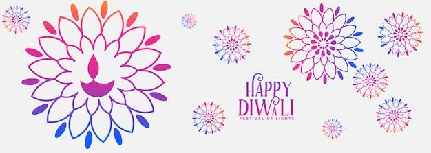 Bannière du festival coloré joyeux diwali décoratif Vecteur gratuit