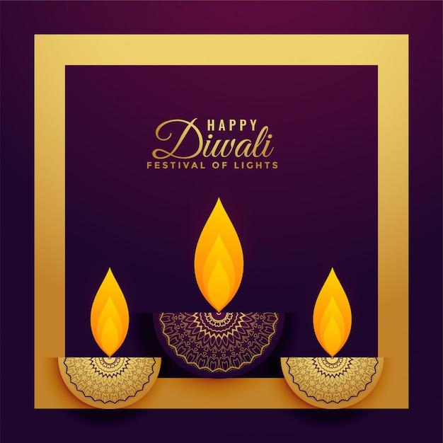 Bannière du festival de diwali décoratif premium doré Vecteur gratuit