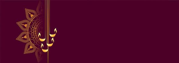 Bannière du festival diwali élégant avec espace de texte Vecteur gratuit