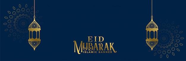 Bannière du festival eid élégant avec suspensions Vecteur gratuit
