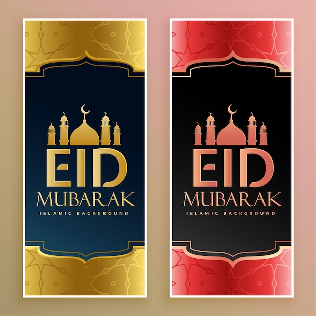 Bannière du festival eid mubarak brillant doré Vecteur gratuit