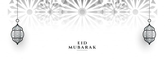 Bannière Du Festival Eid Mubarak Avec Des Lanternes Suspendues Vecteur gratuit