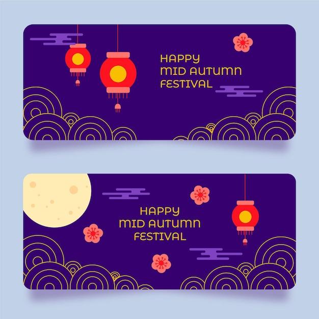 Bannière Du Festival De La Mi-automne Vecteur gratuit