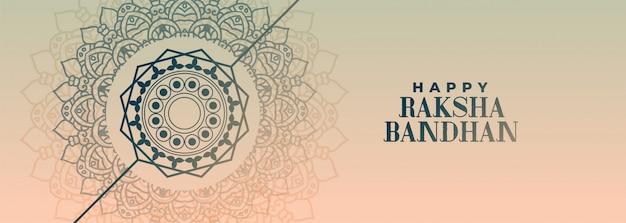 Bannière du festival raksha bandhan décoratif élégant Vecteur gratuit
