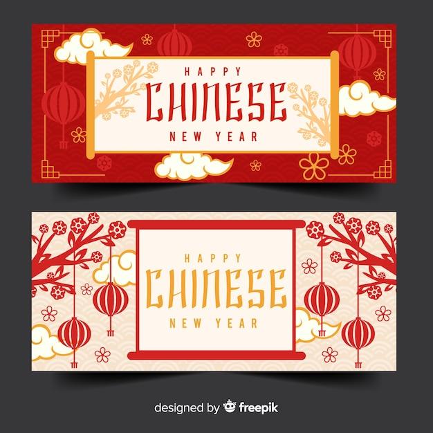 Bannière du nouvel an chinois plat Vecteur gratuit