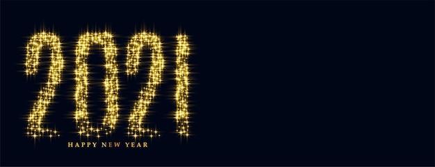 Bannière éclatante De Bonne Année Vecteur gratuit