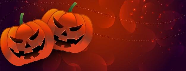 Bannière effrayante de citrouille d'halloween avec espace de texte Vecteur gratuit