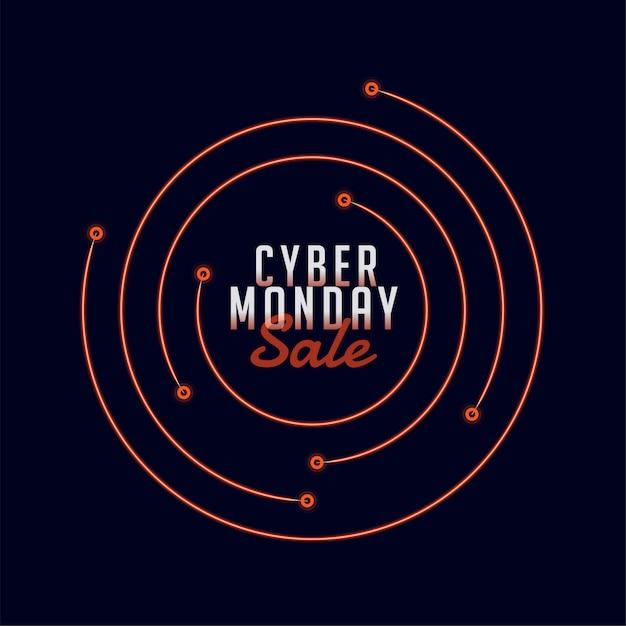Bannière élégante cyber lundi vente avec des lignes circulaires Vecteur gratuit