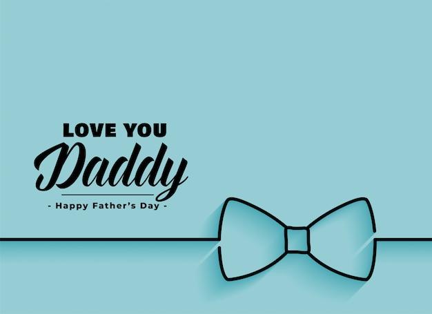Bannière élégante fête des pères heureux Vecteur gratuit