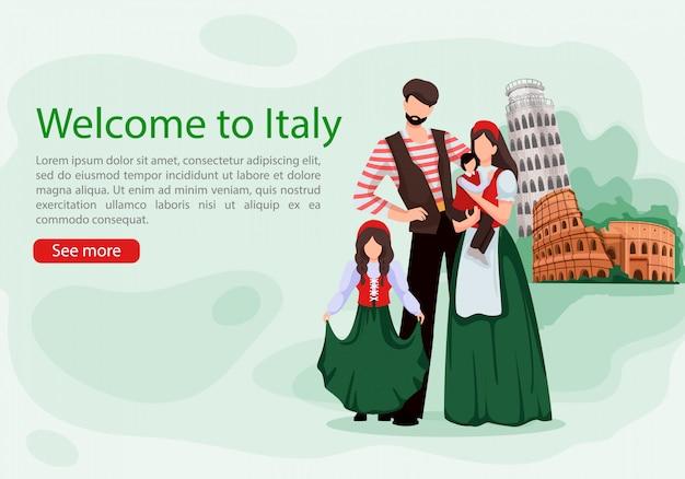 Bannière famille italienne avec enfants Vecteur Premium
