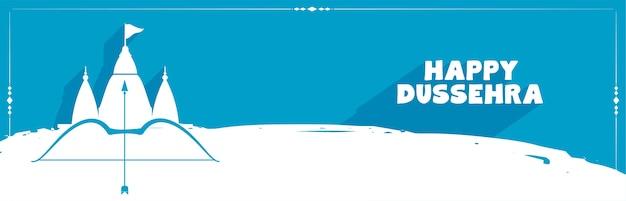 Bannière De Festival De Dussehra Heureux Avec Vecteur De Temple Arc Et Flèche Vecteur gratuit