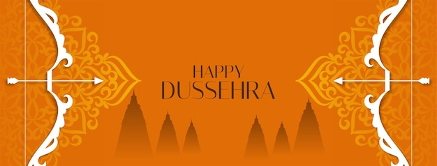 Bannière De Festival Indien Heureux Dussehra Avec Conception D'arc Vecteur gratuit
