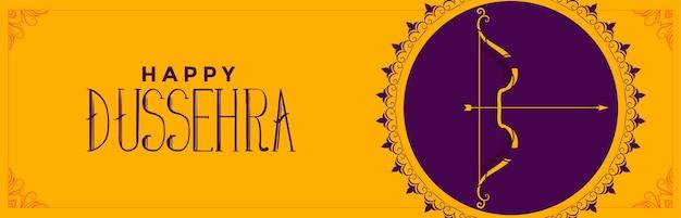Bannière De Festival Indien Traditionnel Heureux Dussehra Avec Dhanush Baan Vecteur gratuit