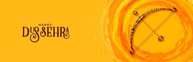Bannière De Festival Traditionnel Heureux Dussehra Avec Arc Et Flèche Vecteur gratuit
