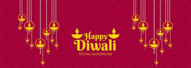 Bannière de fête décorative diwali coloré Vecteur gratuit